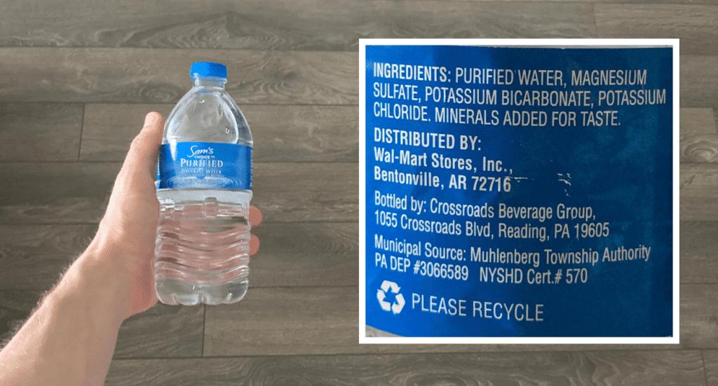 sams choice water bottle up close label